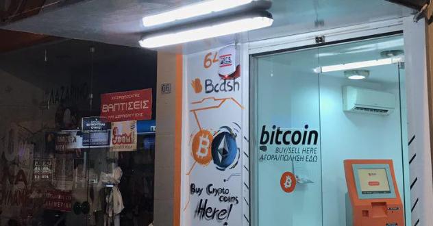 bitcoin atm in creta