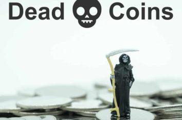 """Προσοχή στα """"νεκρα"""" νομίσματα"""