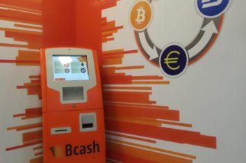 Aνοίγει το πρώτο ανταλλακτήριο κρυπτονομισμάτων (Bitcoin ATM) στην Αλεξανδρούπολη.